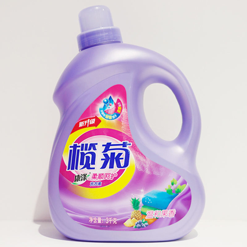 Bom bem surpreender conforto de lavanderia líquido detergente amaciante de roupas