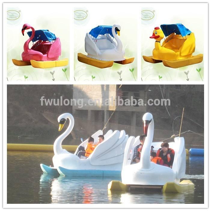 <span class=keywords><strong>Prezzo</strong></span> basso colorato vetroresina cigno acquatice barca, umani barche alimentate per bambini e adulti