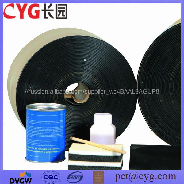 Полиэтилен упаковочного материала