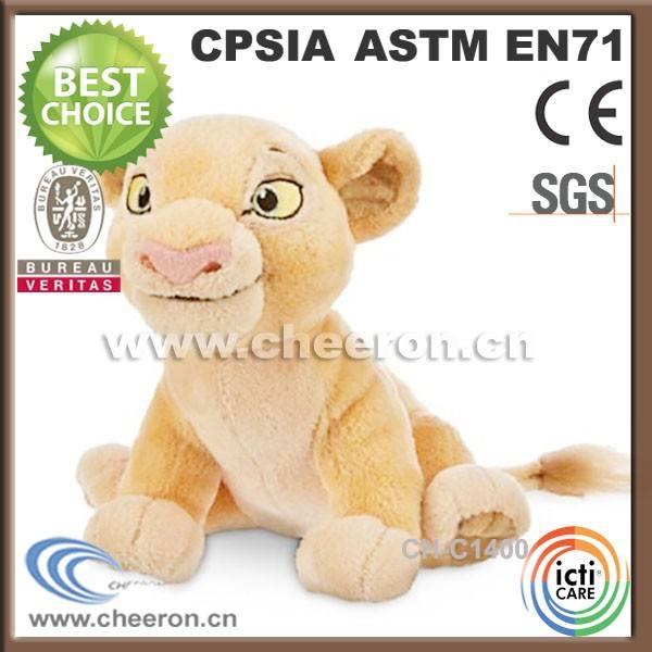 China juguete proveedor venta al por mayor <span class=keywords><strong>tigre</strong></span> animales de peluche 25 cm