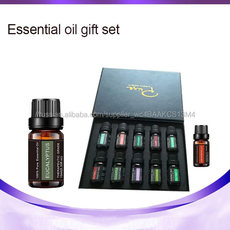 Новый вариант терапевтического класса эфирные масла Топ Подарочный набор 10 упак./10 мл