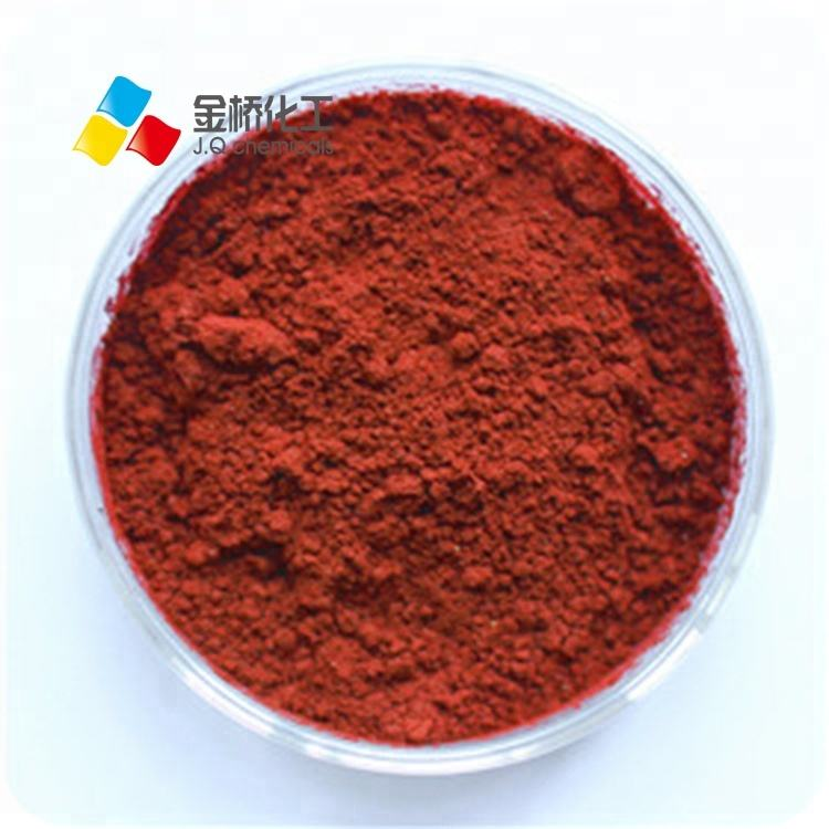 Solvent Red 111 colorful smoke bomb dye