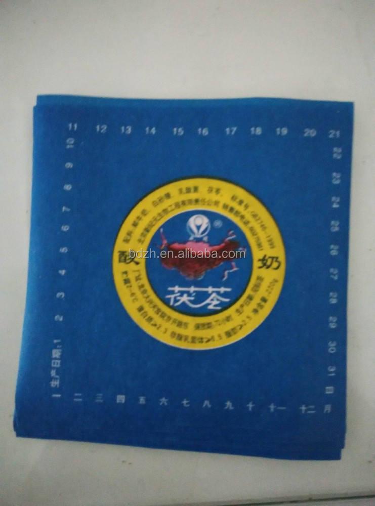 Печатных йогурт украшения бумажный пакет лист штук