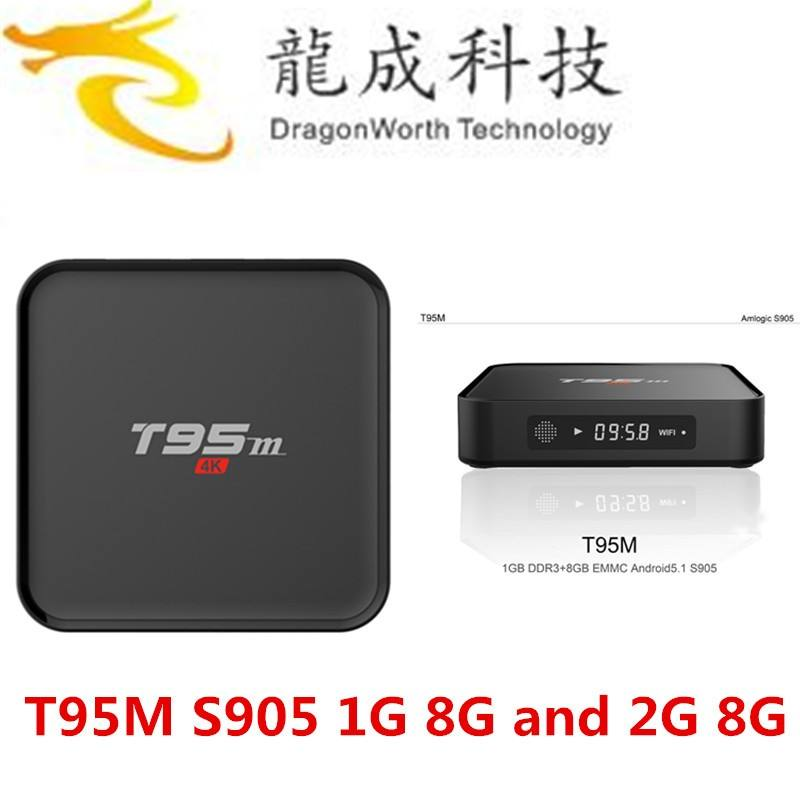 2016熱い販売T95mテレビボックスs905 4 k 2ギガバイト8 gbwifi kodiフル読み込まアンドロイド5.1アンドロイドtvボックスT95mよりも優れx96工場