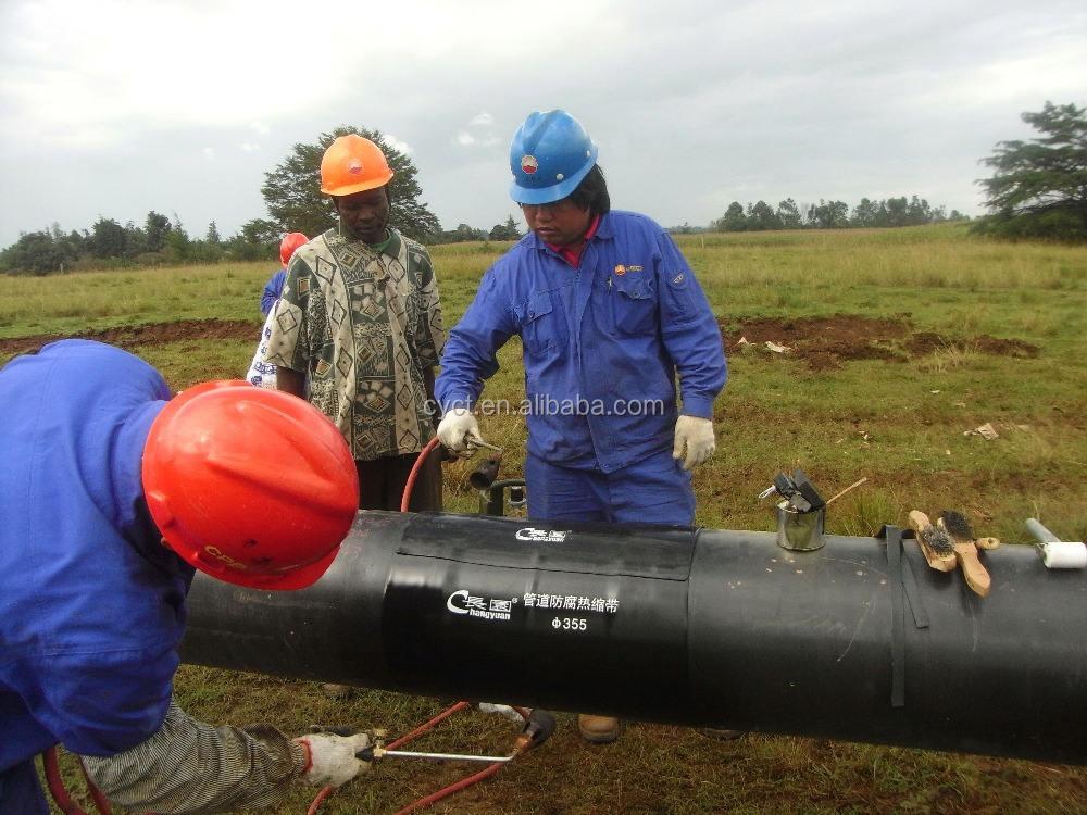 Cyg FRDP 325 труб из углеродистой стали рукав