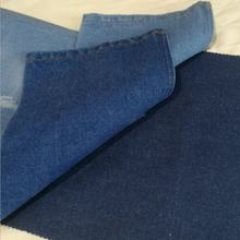 Good quality 10oz regular denim 100 cotton fabric for jeans
