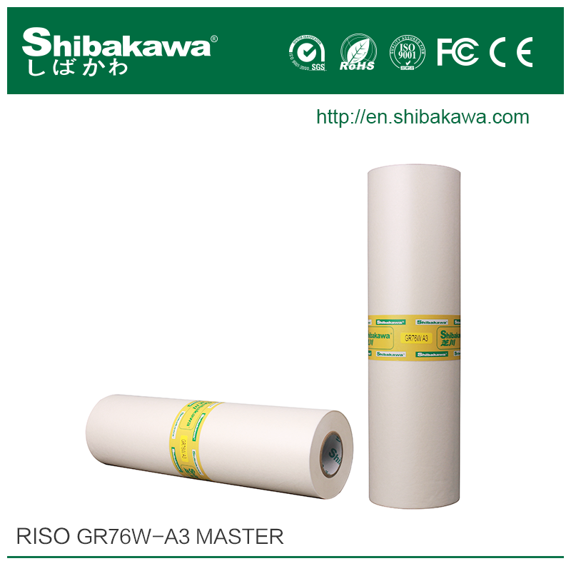 riso mestre stencil rp3505 mestre da duplicadora gr rolo rz