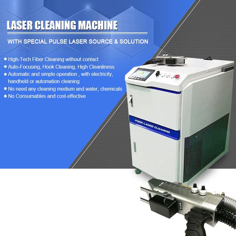 Покрытие и удаления ржавчины лазерная машина для чистки