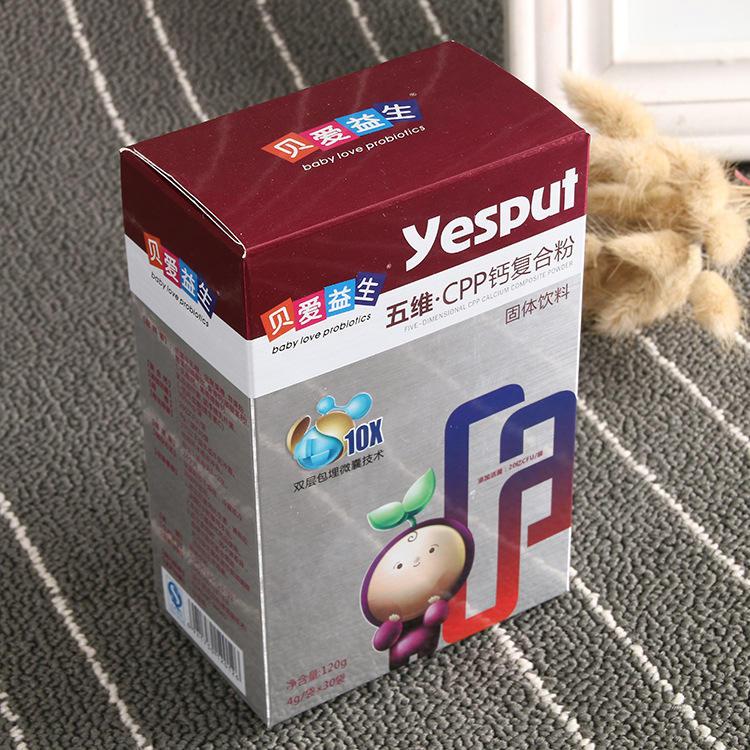 Индивидуальные печати бумажной упаковки коробки для медицины таблетки
