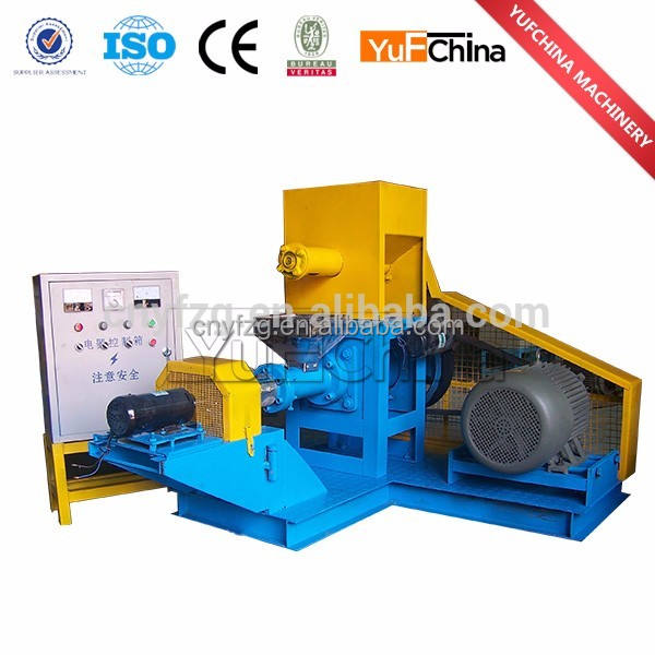 fish feed mill machine with lower price