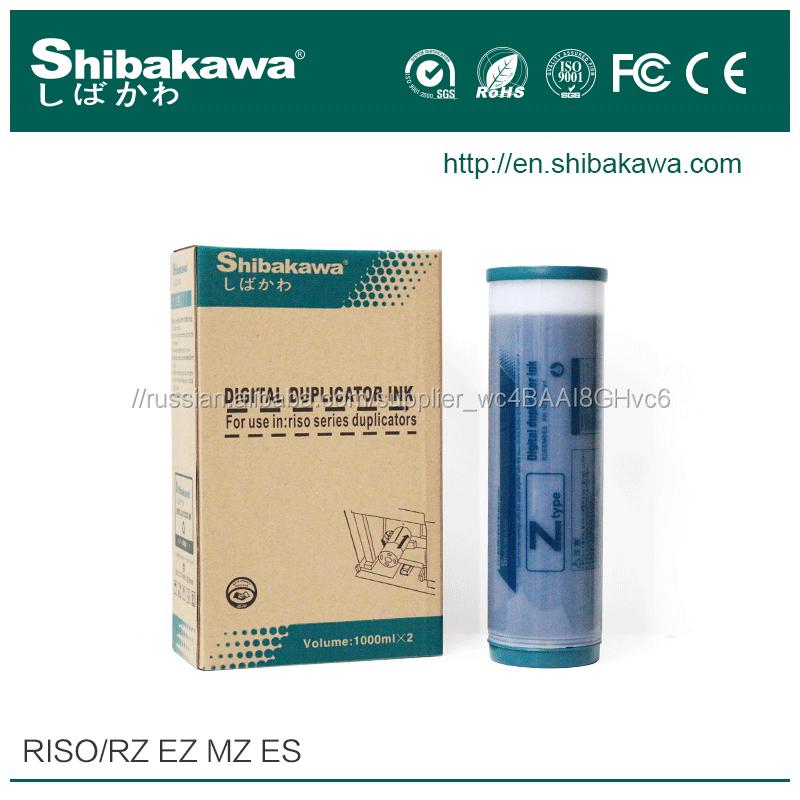 Совместимость RZ/EZ чернил S-4253 Для RZ370 RZ220 RZ570