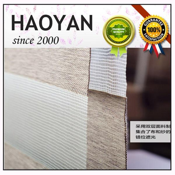 Tissu fabrication zèbre coloré bas prix stores à rouleau pour bureau