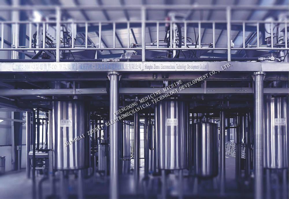 Сверхкритической Со2-экстракции Машина для Завода/Травы