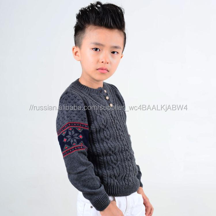 Зима тяжелый вес пуловер свитер для мальчиков