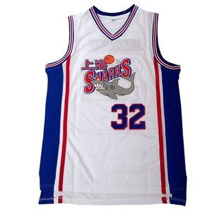 Men's #32 Jimmer Fredette Shanghai Sharks Stitched Basketball Jersey White Color