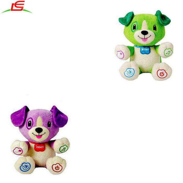 Aseguramiento de comercio electrónico perro uesd juguete