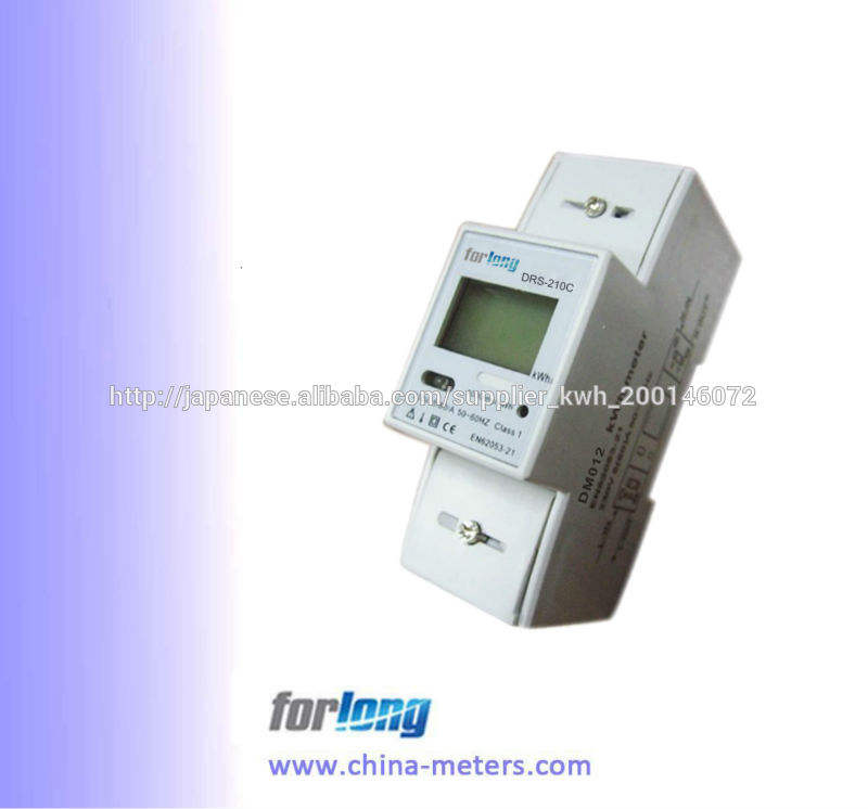 DRS-210C MODBUS 単相2線RS 485レール式電気表