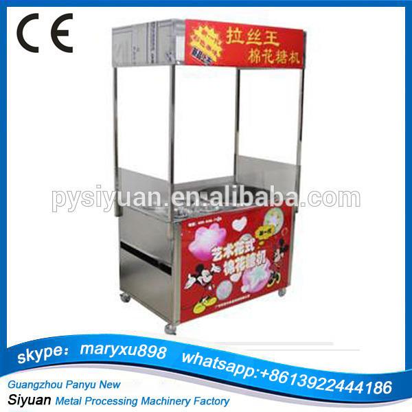 Deluxe Edition máquina de algodão doce móvel