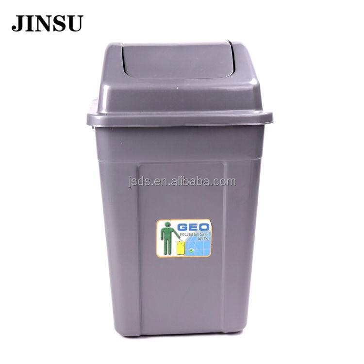 최고 판매 거부 슬림 라운드 쓰레기통 주방 쓰레기통