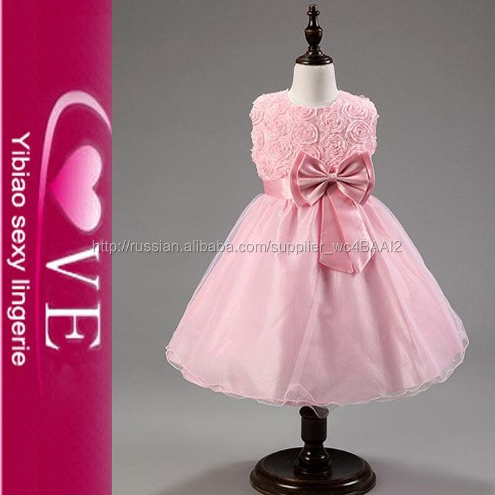 Довольно розовый милые девушки летнее платье для девушки цветка платье девушка ну вечеринку платье
