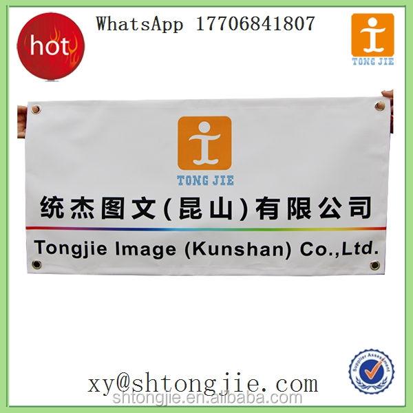 TJ--XY-1250 ЗАВОД ЦЕНА УФ Печать ПВХ Лист Рекламный Баннер