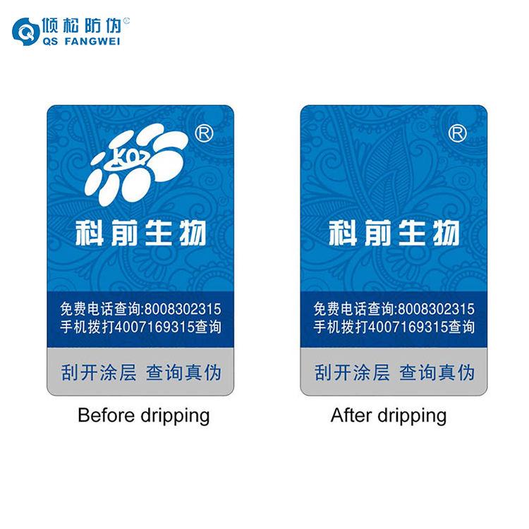 Adhesivo personalizado cero etiqueta de seguridad de agua de cambio de color <span class=keywords><strong>etiquetas</strong></span> de agua indicador de cambio de color de