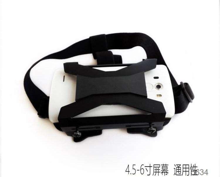 الواقع الافتراضي vdeo صور النقش نظارات 3d مصنع لتصنيع المعدات الأصلية 4.7-6 نظارات من الورق المقوى للحصول على جوجل.