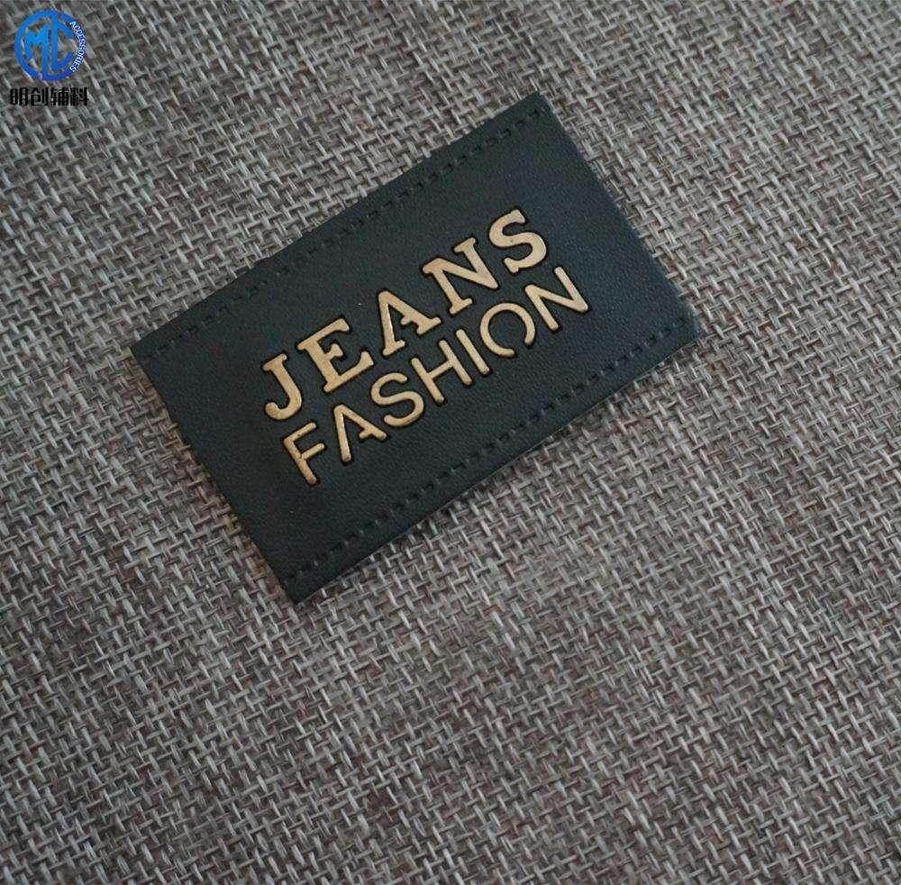 Custom PU pantalones vaqueros parche de cuero etiquetas de metal con el logotipo de marca privada