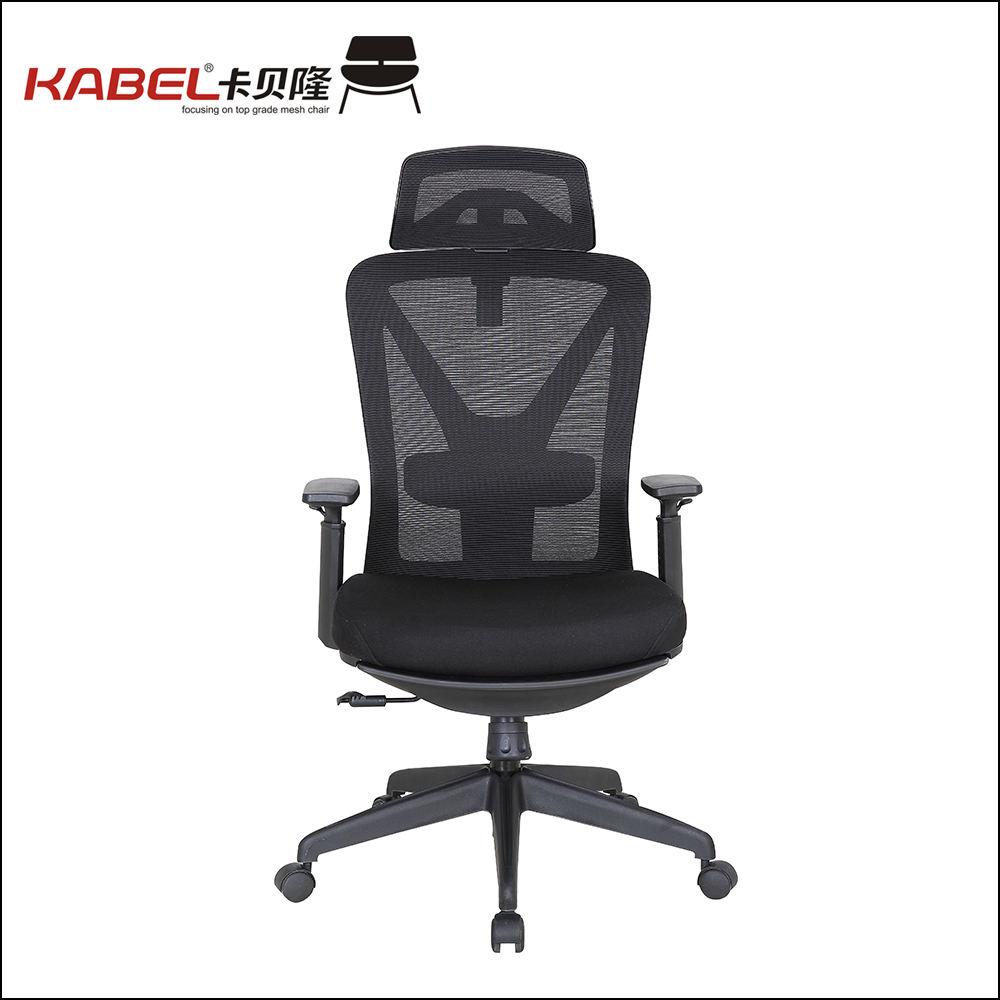 Calidad <span class=keywords><strong>Superior</strong></span> malla ergonómica silla de oficina ordenador