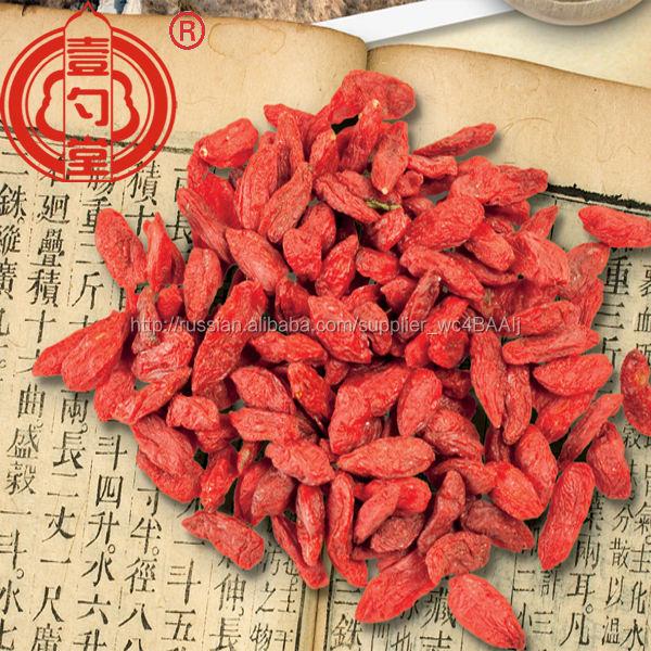 Китайский сушеные <span class=keywords><strong>goji</strong></span> берри нинся годжи ягода цена годжи <span class=keywords><strong>ягоды</strong></span> в сухофрукты gnc годжи небо фрукты