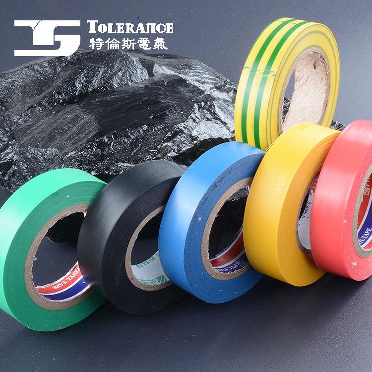 カラフルなpvc電気絶縁テープ、電気テープ