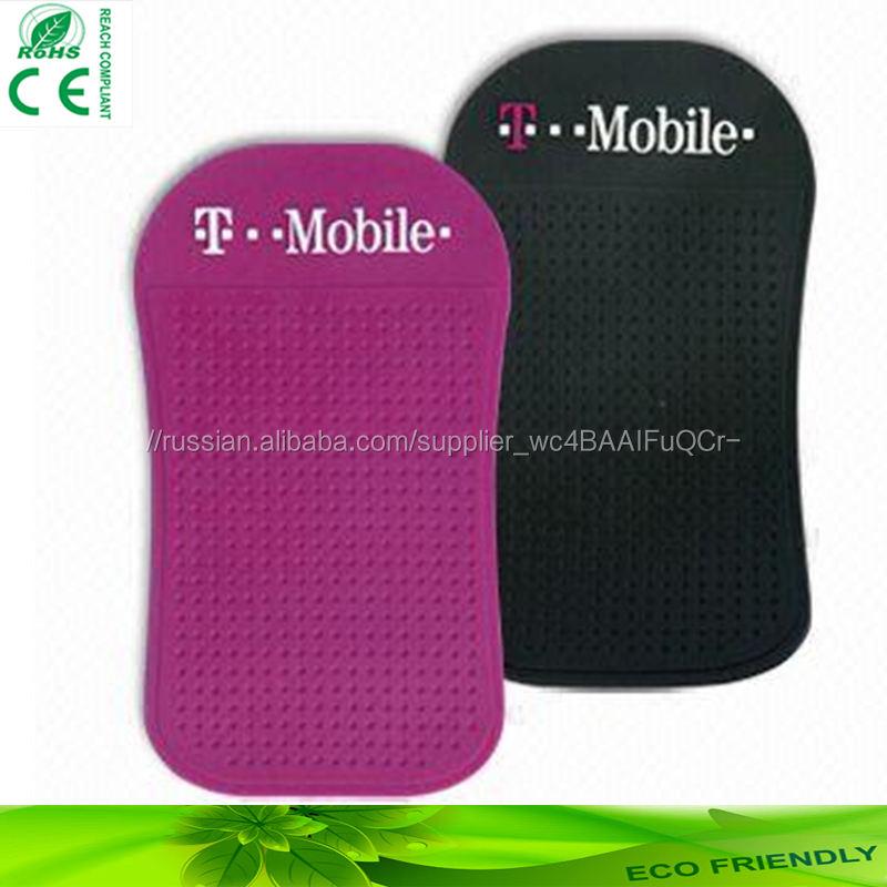 Мобильный Телефон Anti-Коврик, Автомобиль Противоскольжения Колодки, нескользящим Коврик Телефон