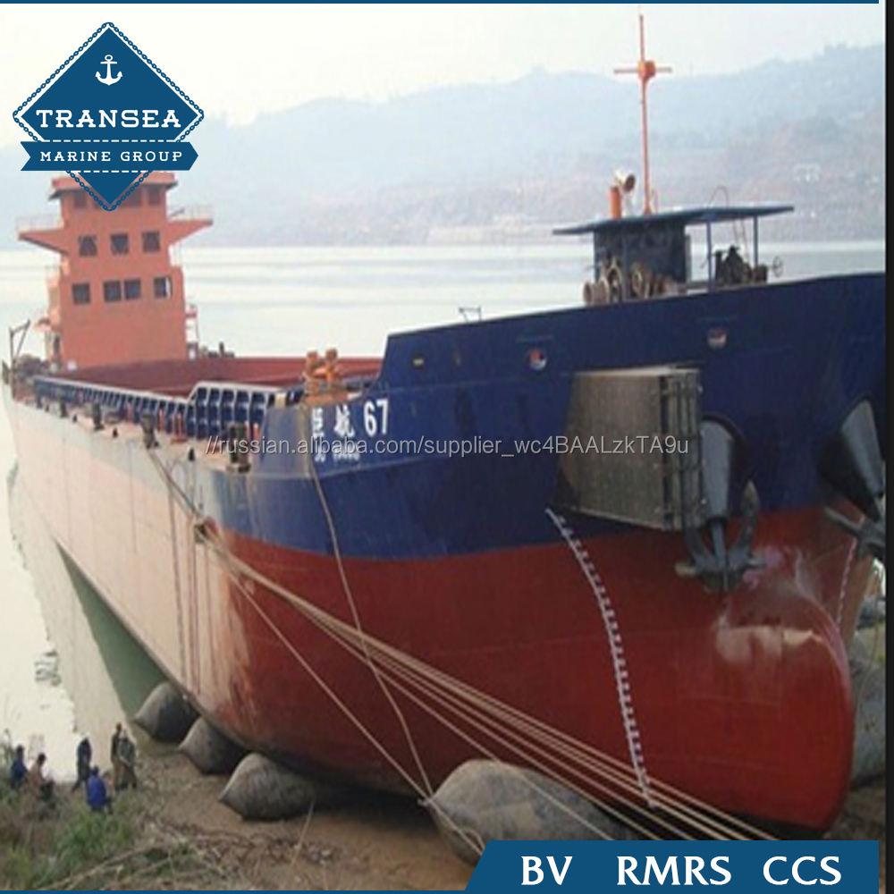 Запуск корабля Морской <span class=keywords><strong>Подушки</strong></span> <span class=keywords><strong>Безопасности</strong></span> для Продажи