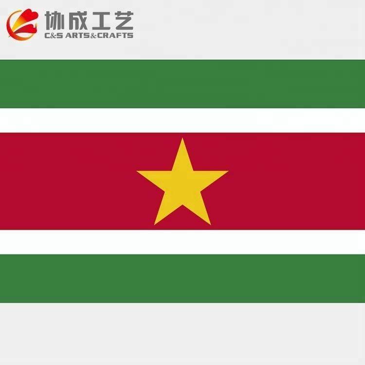 Весь мир Суринам Национальный флаг
