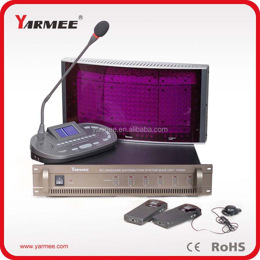 Yarmee 32 channels 12 languages professional simultaneous interpreting system international congress equipment YSD604