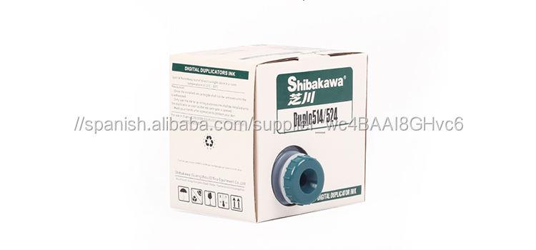 DP 514/524 de tinta compatible para duplo duplicadora shibakawa