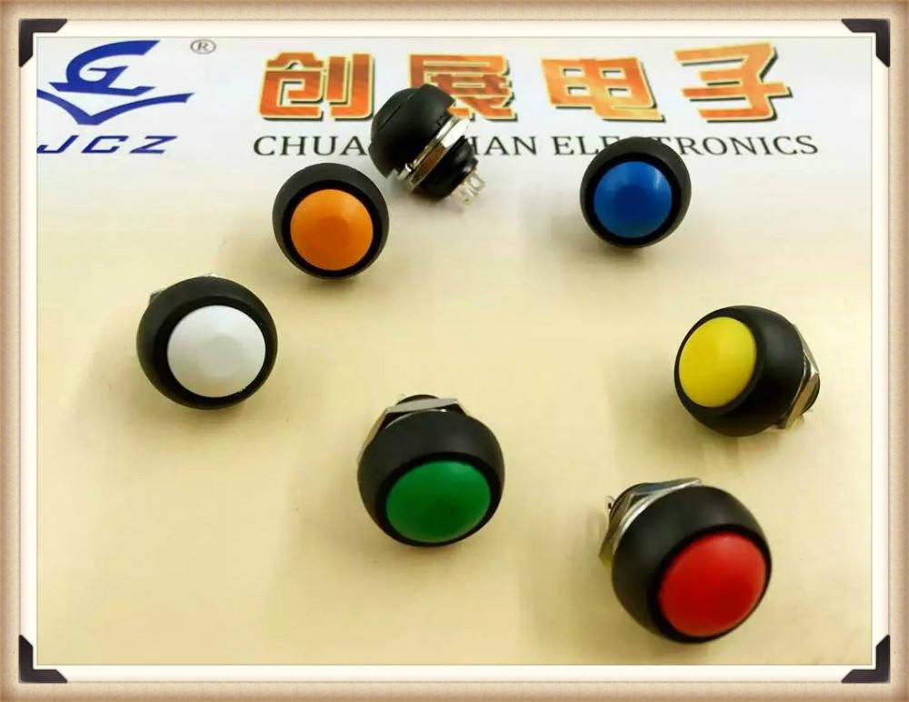 19mm RGB Power Symbol LED 12V Push Button Metal ON/Off Switch
