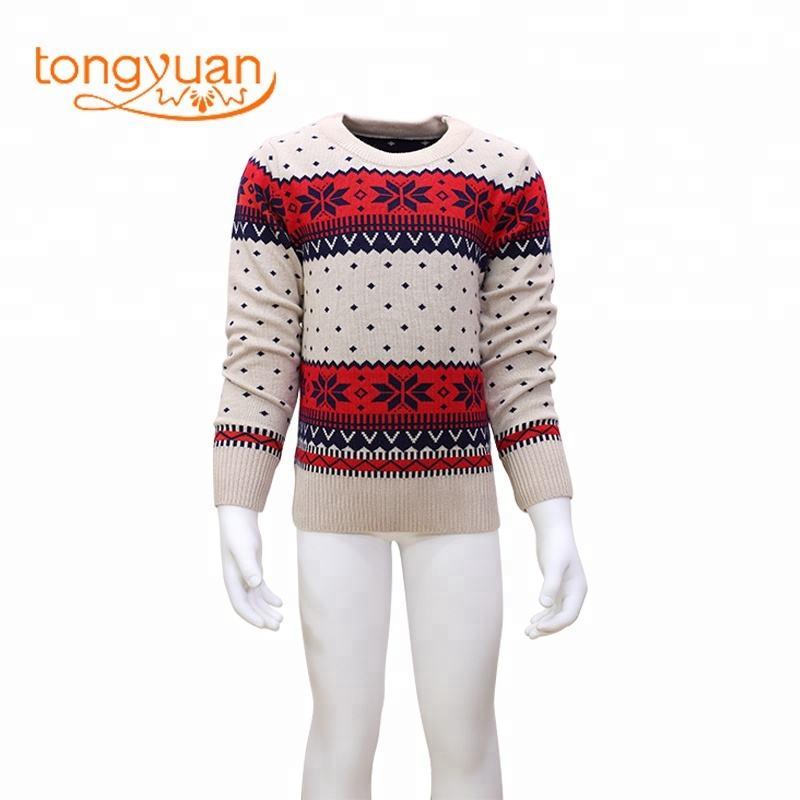 Шерстяной свитер дизайн для мальчика