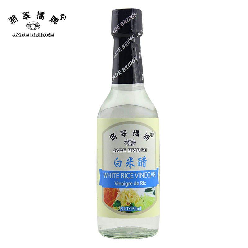 Jade Ponte naturalmente fabricado 150 ml de vinagre de arroz branco
