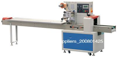 Machine d'emballage du pain tczb- 250b