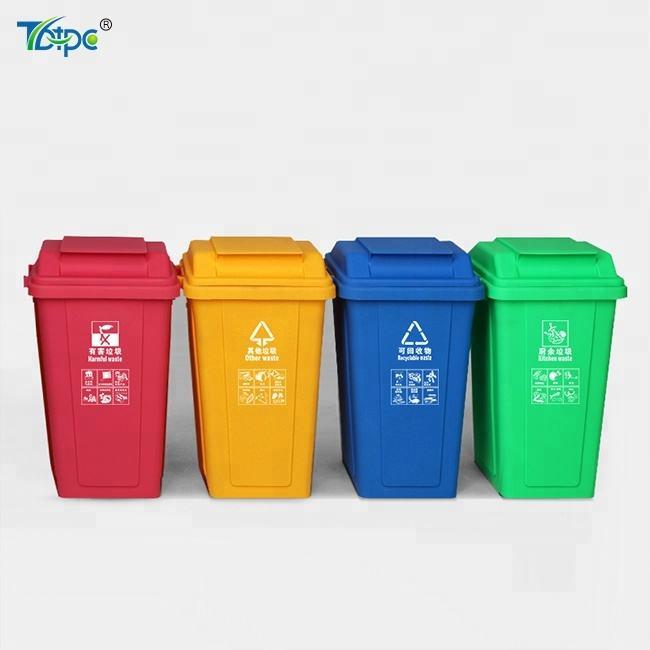 Заказ TB-30E 30 литровый пластиковый соединить красочный мусорный ящик мини-мусорное ведро