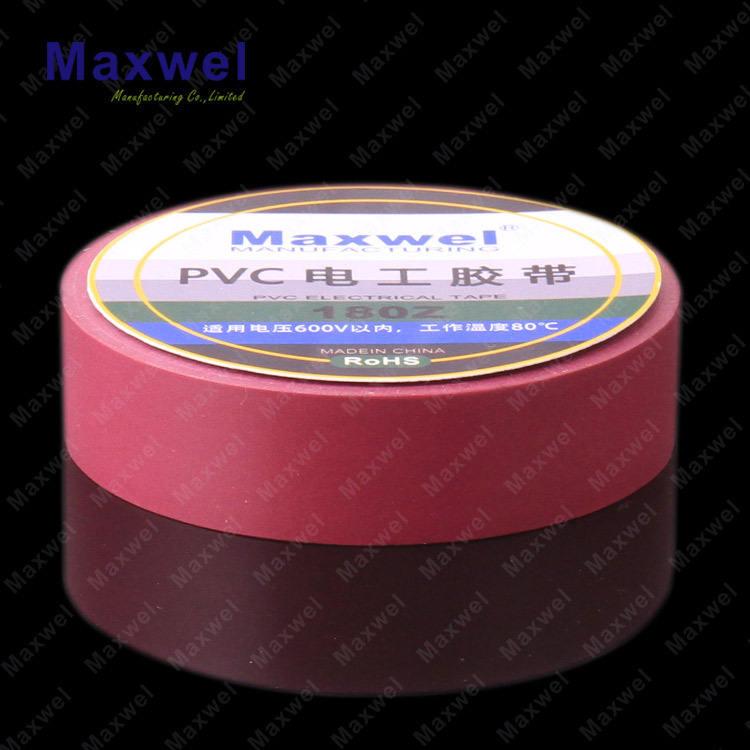 Pvcテープジャンボロール/pvc電気テープジャンボロール/pvc電気絶縁テープ