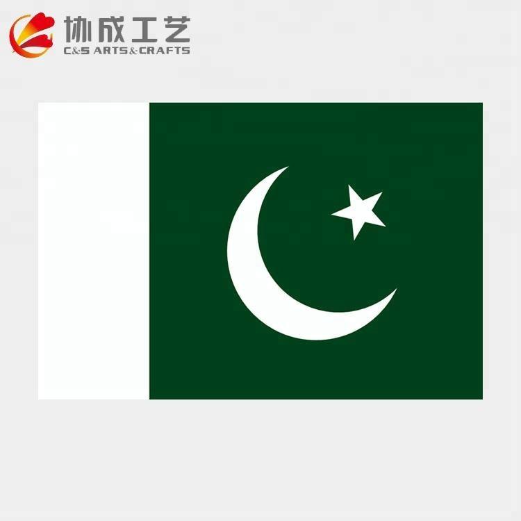 Рекламные пользовательских печати весь мир Пакистан страны флаг