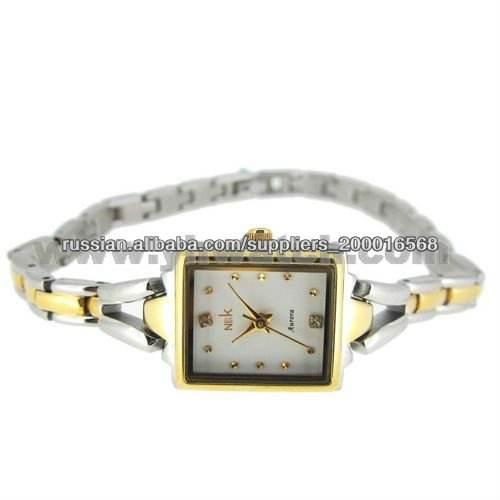 комплектный медный браслет нручных часов с прямоупогольным корпусом