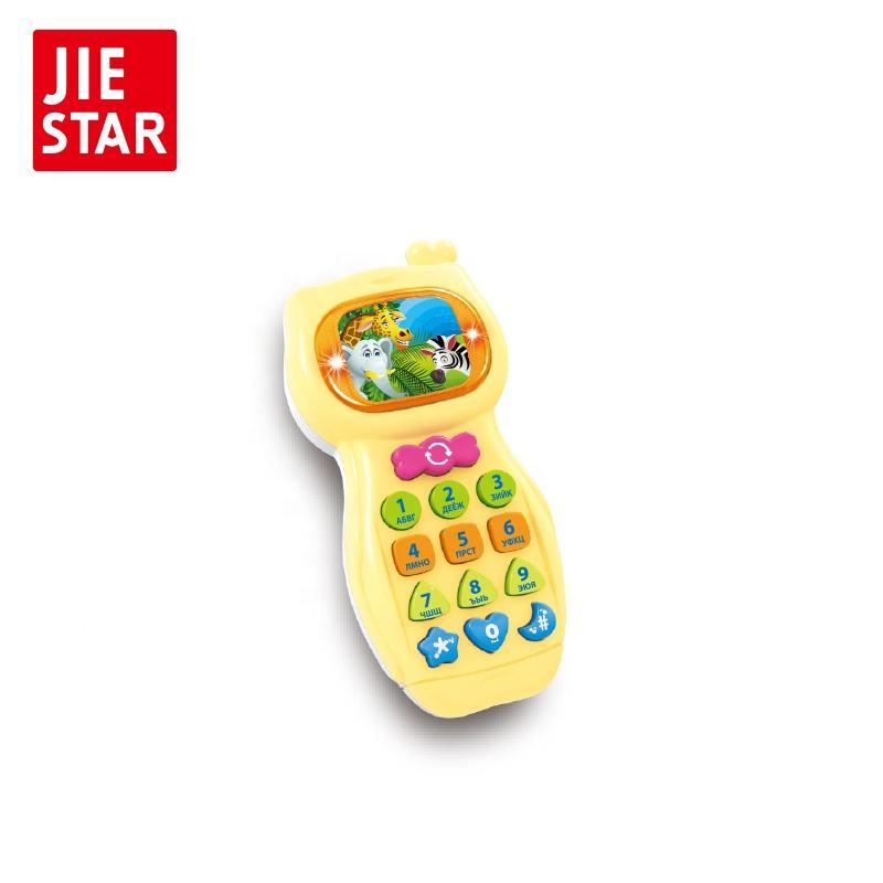 Super lindo eco amigable pequeño <span class=keywords><strong>juguete</strong></span> musical del teléfono <span class=keywords><strong>móvil</strong></span> para la Educación