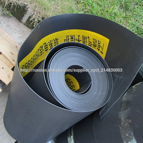 китай подземного кабеля предупреёдение ленты