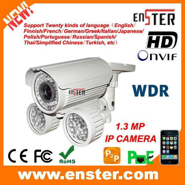 Modelos de vuelo Ultra-larga distancia en forma nocturnos infrarrojos cámaras de seguridad de visión / cámara de red 1.3MP imper