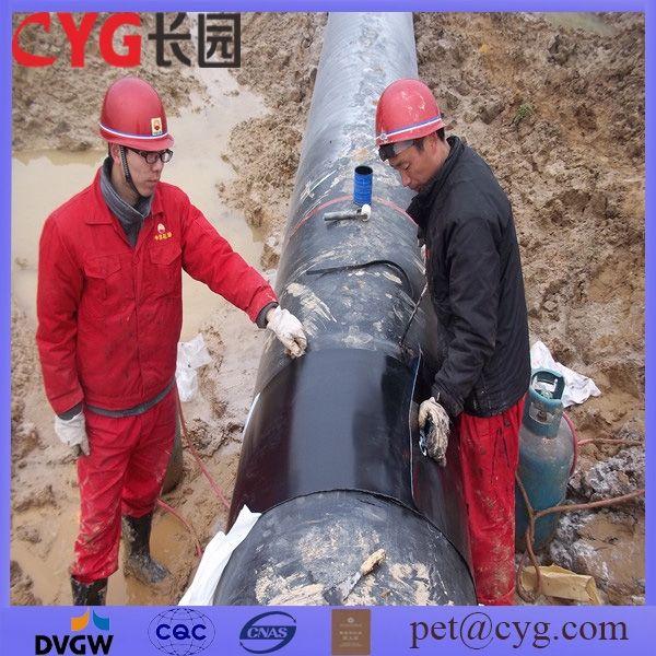Frdp 406 тепла для трубопроводов покрытие