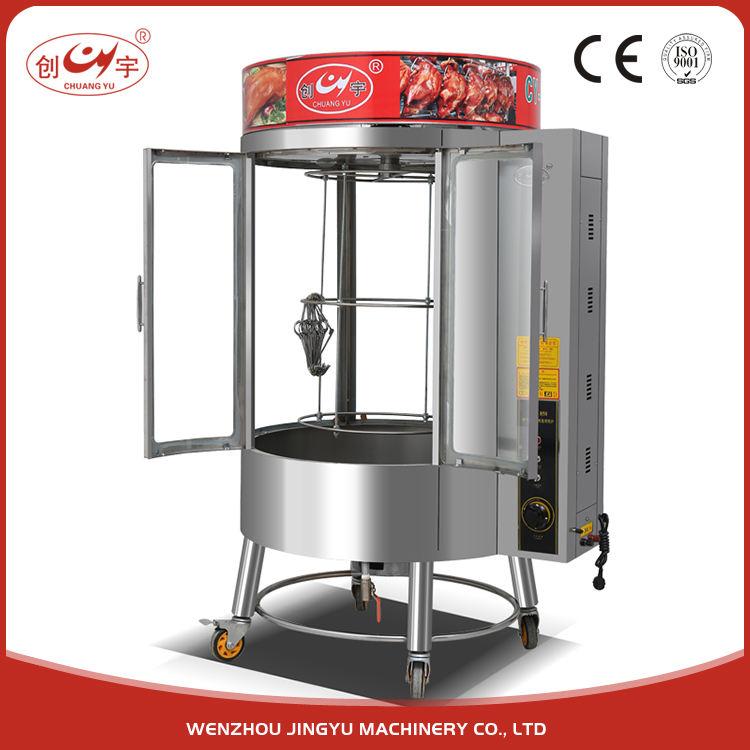 Chuangyu Réglable Trois Couches En Acier Inoxydable Circulaire Supports Chinois Pékin Canard Torréfacteur Four