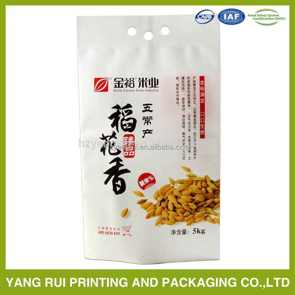 Горячая распродажа 100% новый девственной п . п . ткань упаковки райс упаковка мешок для продажи рис пластиковый пакет